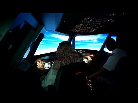 رحلة من الكويت إلى البحرين - Airbus A320 kuwait to bahrain flight