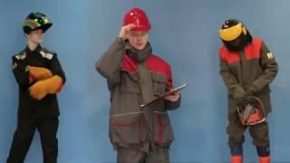 видео Работа Восток-Сервис-Спецодежда