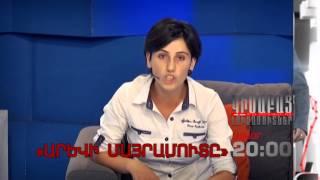 "Kisabac Lusamutner anons 20.07.15 ""Arevi Mayramute"""