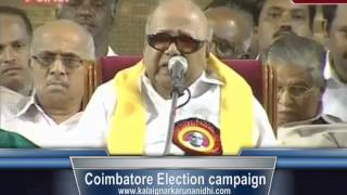 Kalaignar Karunanidhi Speech at Kovai Election Campaign Meeting.