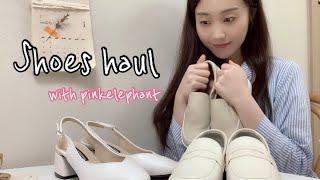 REVIEW | 분홍코끼리 자체제작 신발 리뷰(로퍼, …