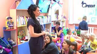 В Сланцевской библиотеке состоялось собрание, посвященное Общероссийскому Дню библиотек