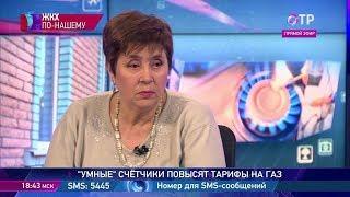 Татьяна Овчаренко: Причина долга за газ в том, что все платят, но не тому, не туда и не тогда