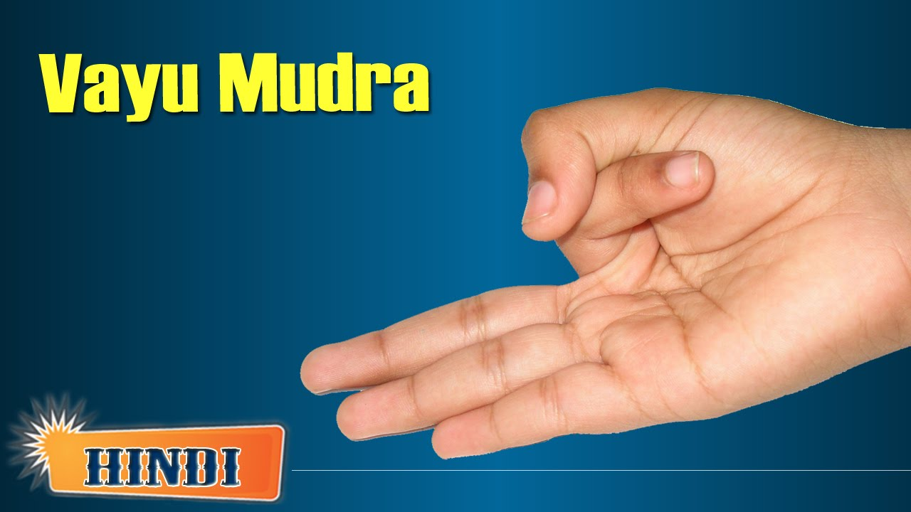 Vayu Mudra Yoga Pose For Joint Pain Arthritis Problems In Hindi Youtube