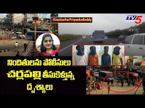 Accused of Priyanka