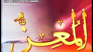 99 Allah Names Wallpapers Gallery - Android Application
