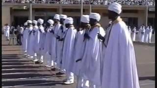 Eritrea: Meskel celebration (በዓል መስቀል)