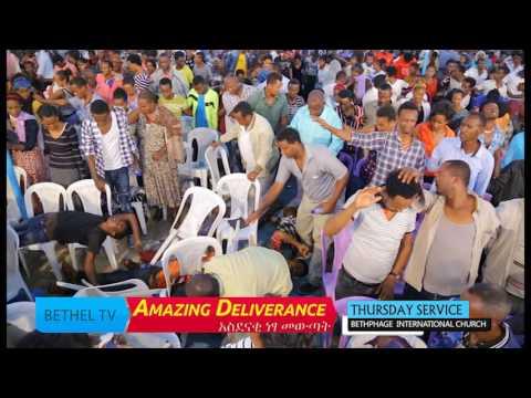 Prophet Mesfin Beshu, Bethel Television Channel
