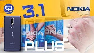 Обзор Nokia 3.1 Plus / QUKE.RU /