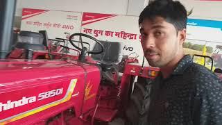नया पावर स्टेरिंग 585 DI Mahindra ट्रैक्टर, दमदार ट्रैक्टर