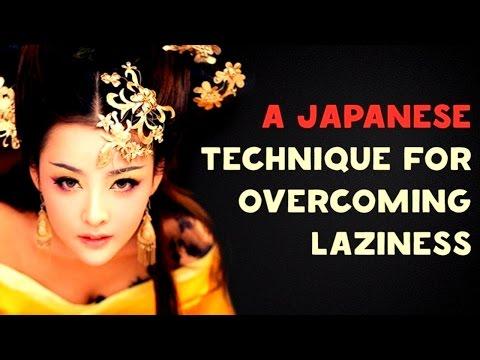 AJapanese Technique to Overcome Laziness