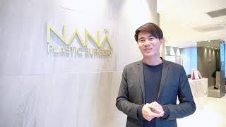 Kim Tour Live : คุณคิมพาชมโรงพยาบาล NANA ที่ประเทศเกาหลี