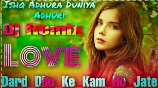 Ishq Adhura Duniya Adhuri (Tik Tok Viral Remix Love Song 2020) Dard Dilo Ke kam Ho Jate Dj RAkesh