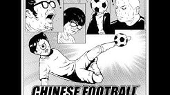 Chinese Football - 世界悲 [World Cup Fantasy]
