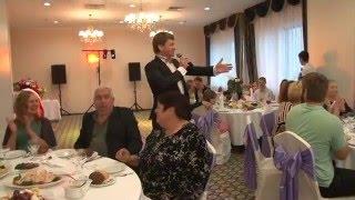 Миронов Николай, ведущий на свадьбу. Интерактив с гостями