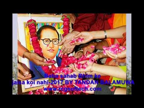 Mp3 Ambedkar Geet