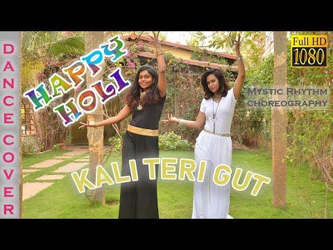 Kali Teri Gut | Dance Cover| Diljit Dosanjh Tribute To Asa Singh Mastana
