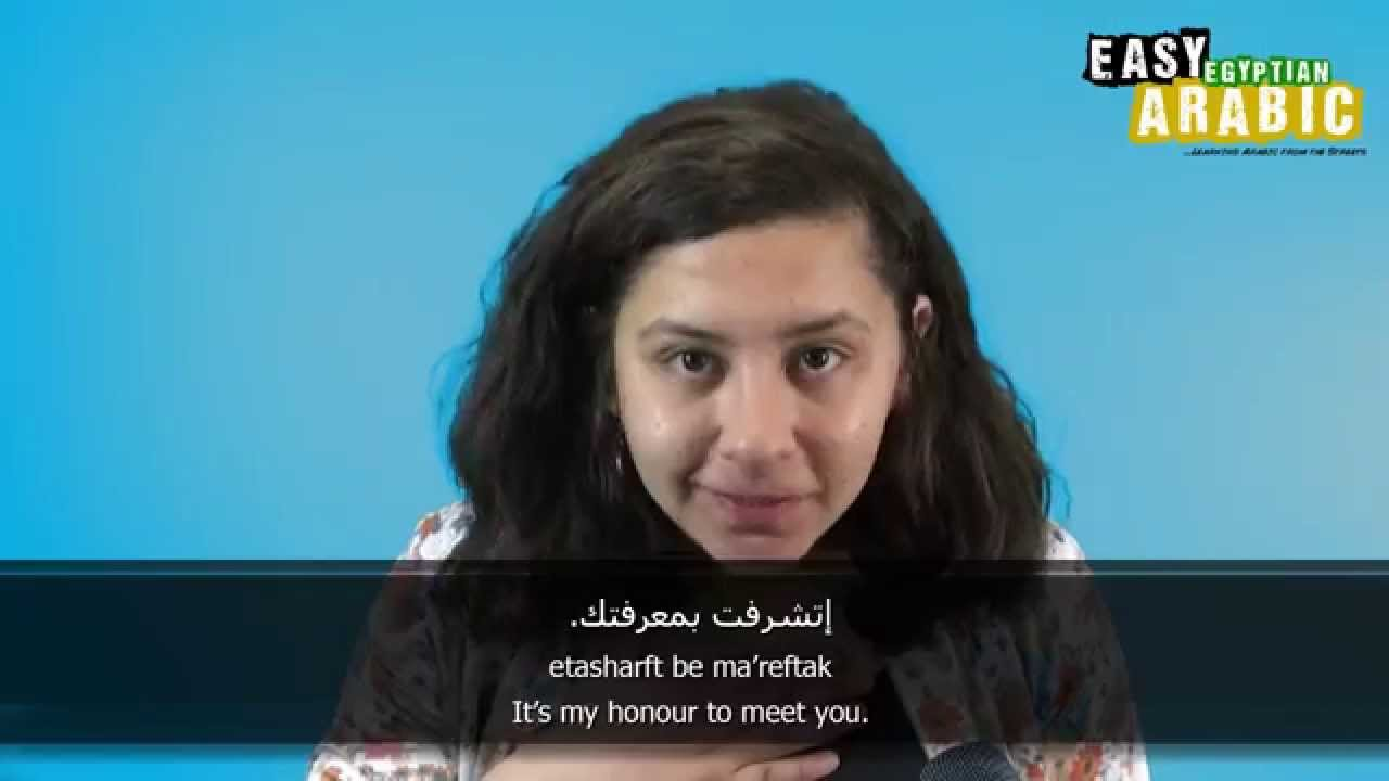 10 Phrases To Introduce Yourself In Egyptian Arabic Easy Arabic