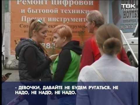 Пресс-служба красноярского Сбербанка отбивает очевидцев нападения у журналистов