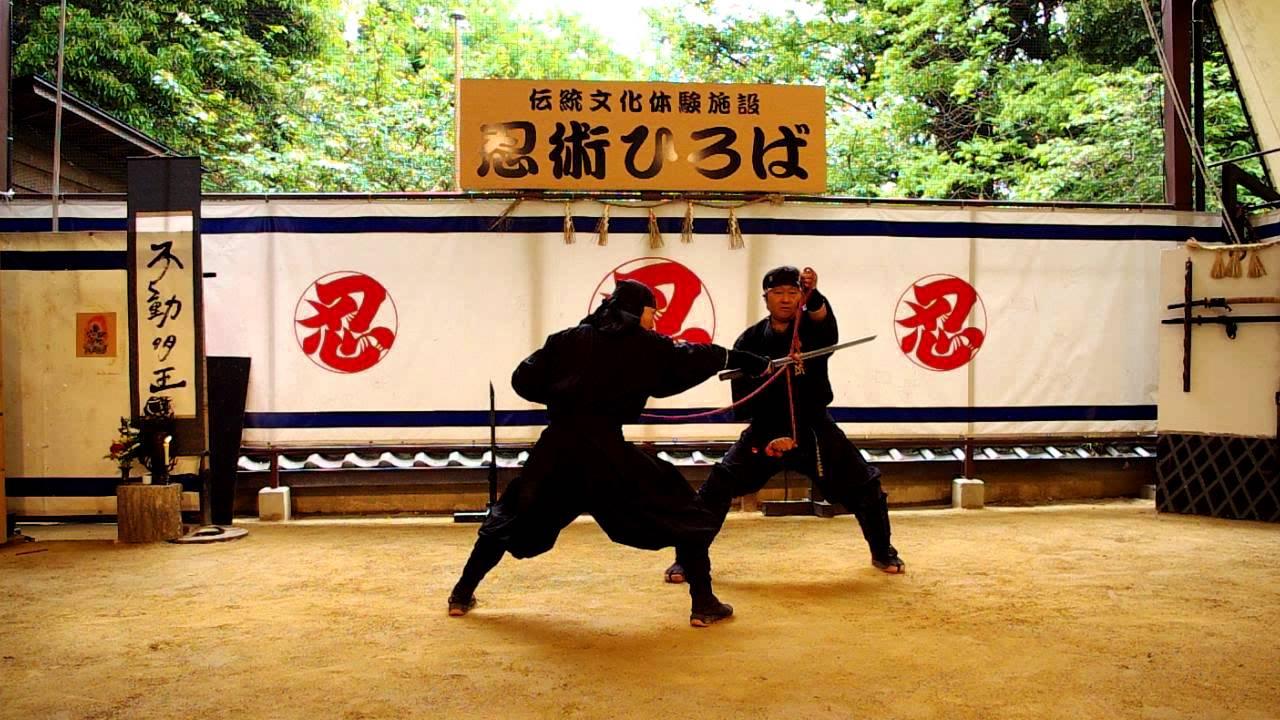 Iga Ueno Ninja Fight Part 1 Youtube