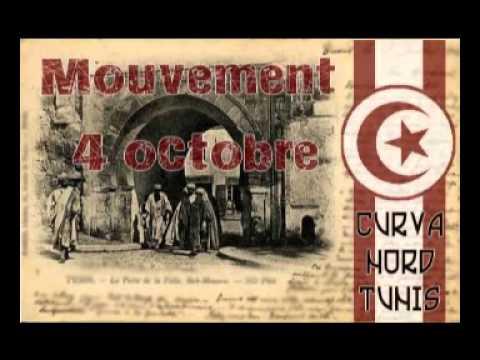 03 - Communiqué Curva  | Album Mouvement 4 Ocobre ( Curva Nord )