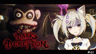 【Dark Deception】お猿さんと鬼ごっこ(震)【宮月コノ/Vtuber】