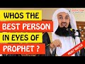 🚨WHOS THE BEST PERSON IN EYES OF PROPHET🤔 - Mufti Menk