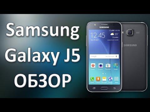 Подробный обзор Samsung Galaxy J5
