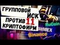Online Bitcoin Mining, Free Ethereum COIN BTC ETH