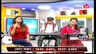 Sudhu tomar e jonyo-salil chowdhury by Debjani & Indrojit