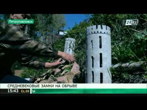 В Петропавловске горожане уникально облагородили место, где живут