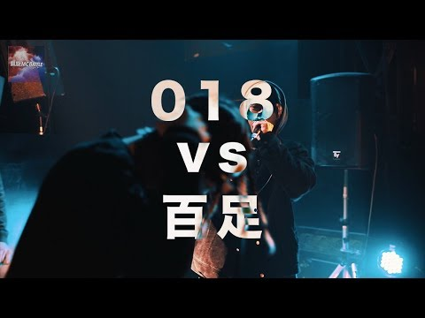 018 vs 百足/凱旋MCbattle × Nation Of Klang 本戦 @渋谷VUENOS