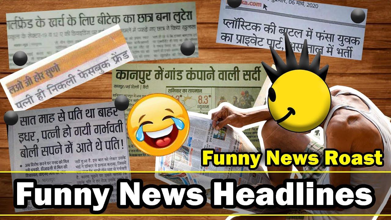 Funny News Roast | Funny News Headlines | Twibro Official