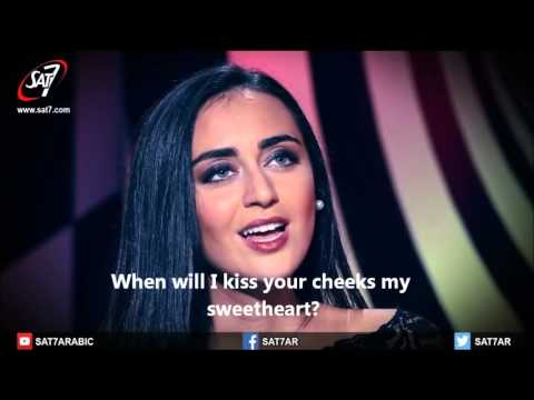 A love song from Syria - by Faia Younan