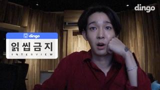 남태현 Taehyun Nam 채팅 인터뷰 [읽씹금지] Chat Interview South Club - Stafaband