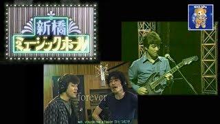 以前、『ぢ・大黒堂』 としてアップした番組の『新橋ミュージックホール...