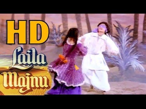 Laila Majnu Do Badan Ek Jaan Thay - [FULL VERSION] | Laila Majnu (1979) | HD