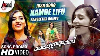 Namde Lifu | Sangeetha Rajeev | New Song Promo 2018 | Edakallu Guddada Mele | Ashic Arun