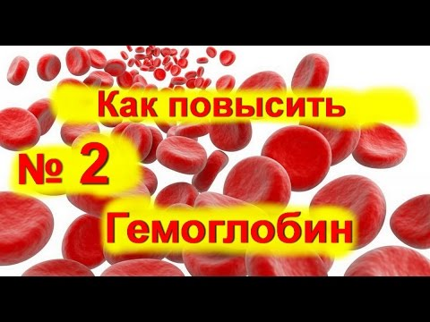 Полезные продукты для повышения уровня гемоглобина в крови