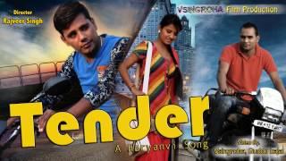 Tender New Haryanvi Song / टेंडर Haryanvi DJ Song 2016 PRS Hooda, Ak, Ridhi / Studio Star