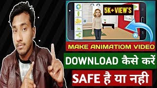 how to download tellagami app in mobile | how to download animation app | download animation  maker