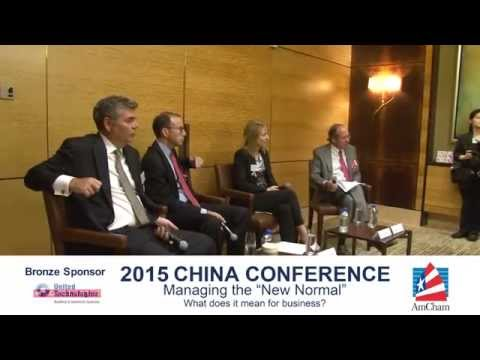 China Conference 2015 - Expanding Roles for Foreign Service Industries in China