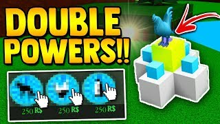 DOUBLE POWERS ITEM!! 💨⚡ (in game) | Build a boat for Treasure ROBLOX