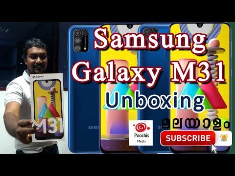 samsung-galaxy-m31-unboxing