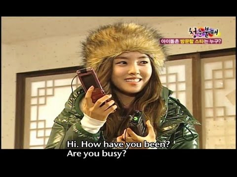 Invincible Youth | 청춘불패 - Ep.18 : Open House Day with special guests!
