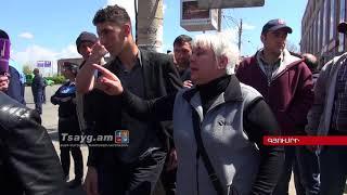 Գյումրիում դպրոցականները փակել են կենտրոնական փողոցները, Tsayg.am