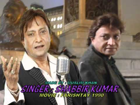 JHANDA OONCHA RAHE HUMARA ( Singer, Shabbir Kumar )
