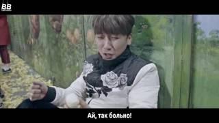 BAMBOO рус саб Мэйкинг клипа BIGBANG   FXXK IT