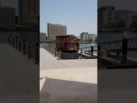 Travel Diary- Al Seef Meeras/Dubai Creek- Dubai