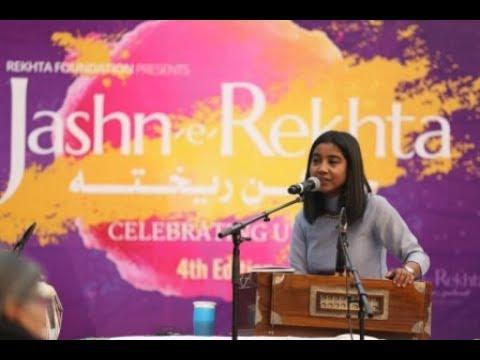 Aaj Jaane ki ZId na Karo | Shilpa Rao | Jashn-e-Rekhta 4th Edition 2017
